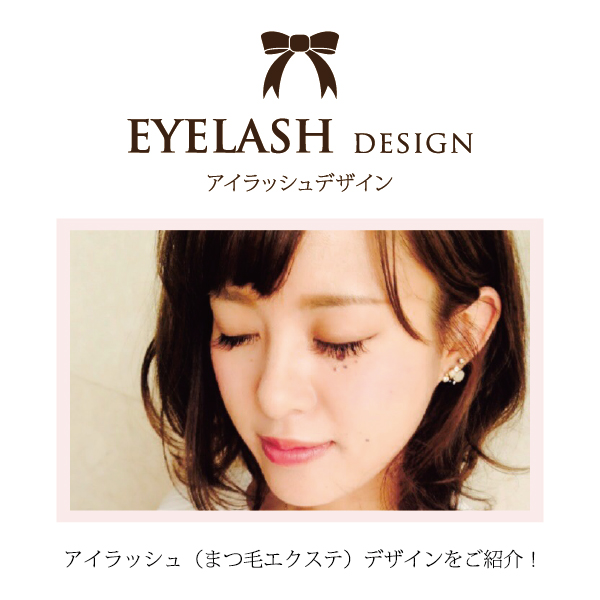 ti_EYELASH_design