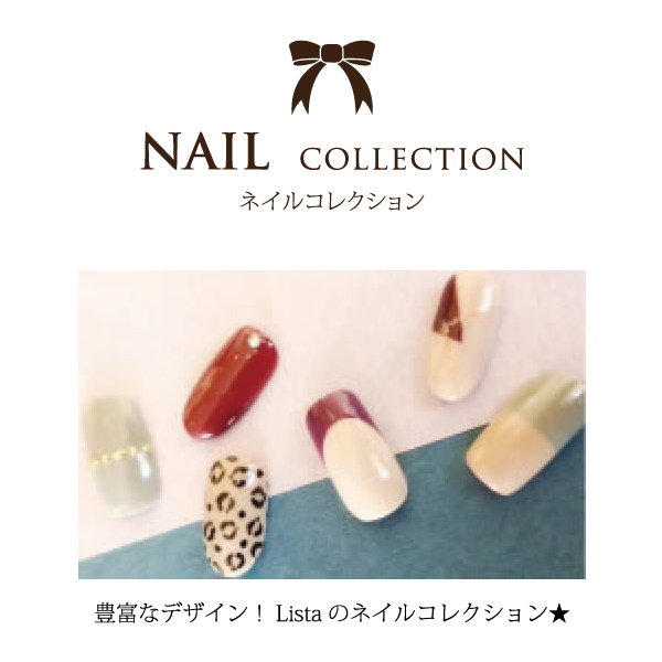 ti_nail_collection